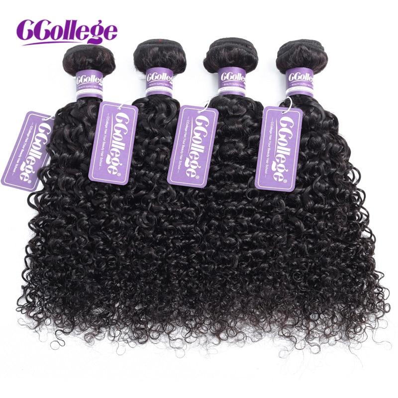 CCollege 4 pcs Human Hair Bundles Kinky Curly Hair Bundles Extensions Remy Peruvian Hair Natural Color