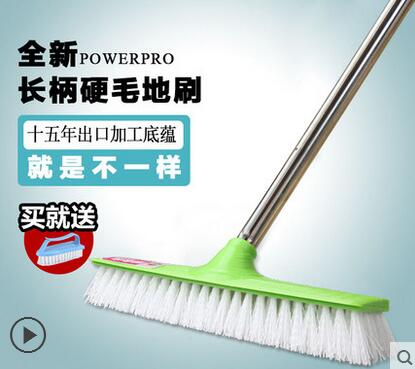 Hard Wool Witness Brush Cleaning Floor Brush Long Handle Bathroom Long Handle Cleaning Brush
