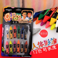 12 Colors Face Painting Pencils Splicing Structure Face Paint Crayon Christmas Body Painting Pen Stick For Children Party Makeup Skin Care