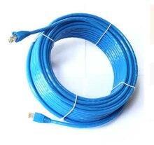 LY9 заводской заказной Новый сетевой кабель категории 5 защиты окружающей среды