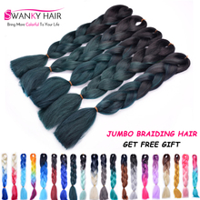 Fashion Ombre Black To Dark Green Two Tone Kanekalon Jumbo Braid Hair 24″ Silky Straight Synthetic Ombre Braiding Hair Xpression