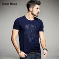 New Summer Men Casual T-Shirts Short Sleeve Letter Embroidery Brand Clothing For Man Slim Fit Clothes Wear Tops Tees