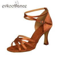 Free Shipping Dark Tan Satin Leather sole Meduim 5/6/7/8 heel Ballroom Latin Salsa women shoes NL027