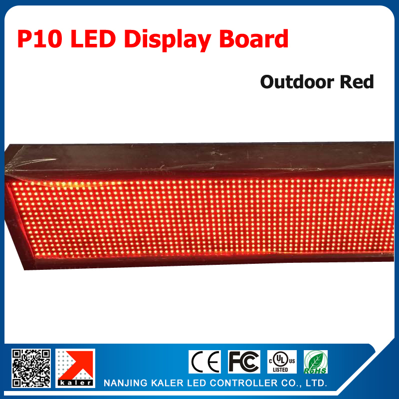 Kaler led screens outdoor waterproof p10 led panels led signs electronic led screen 16*96 pixelKaler led screens outdoor waterproof p10 led panels led signs electronic led screen 16*96 pixel