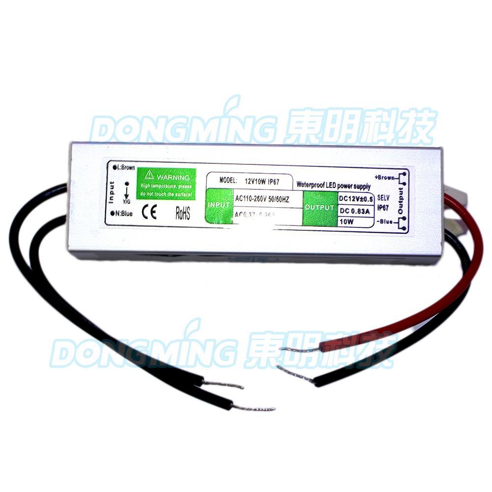 alimentation Driver LED transformateur 6-10W AC 85-260V