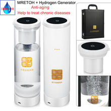 Molecular Resonance Effect Technology 7.8Hertz H2 generator Electrolytic Oxygen-Hydrogen Separation Hydrogen Rich water cup стоимость
