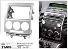 11 084 font b Car b font Radio font b DVD b font CD Installation surround