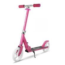 20 см большой колесный подростковый скутер, заводской выход складной самокат предполагаемая максимальная нагрузка 100 кг, регулируемая высота Детские самокаты