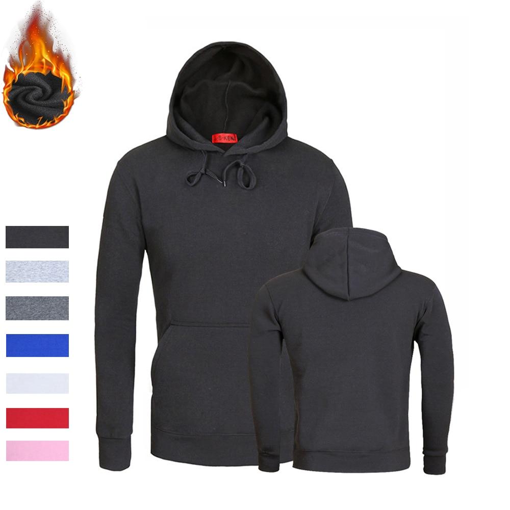 Brand Male Long Sleeve Solid Hoodie Sweatshirt Spring Autumn Fashion Warm Fleece Coat Men Tracksuit Cotton Polyester Sweatshirts