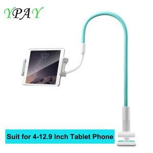 Image 1 - YPAP Soporte de brazo largo ajustable para tableta, 120cm, para Ipad Pro 11 12,9, Samsung Kindle, 4 12 pulgadas