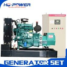 Китайский сделано weifang deutz 25kva Электрический старт дизель генератор с ats цена