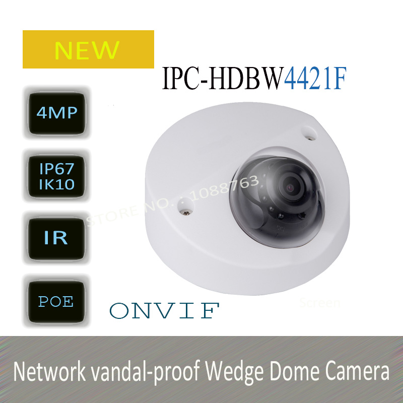 4MP DAHUA Сеть HD антивандальные ИК Клин Купол Камеры Оригинальная Английская Версия без Логотипа IPC-HDBW4421F