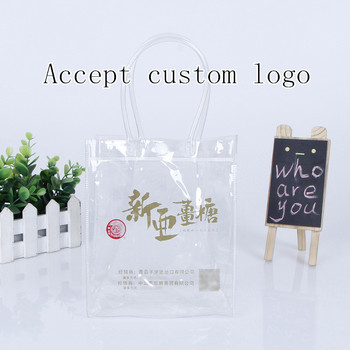 [4Y4A] 100pcs/Lot Custom logo portable washing storage Green flat waterproof PVC bag Transparent bump 1