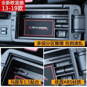 Image 4 - Auto Styling Auto Zentrale armlehne box lagerung box dekoration für Mitsubishi Outlander 2013 2014 2015 2016 2017 2018 2019