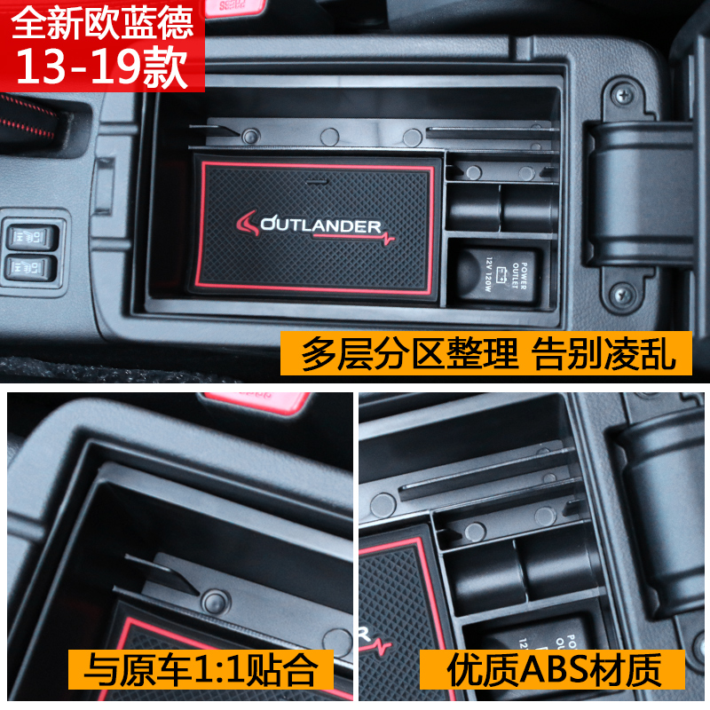 Image 4 - Car Styling Car Central armrest box storage box decoration for Mitsubishi Outlander 2013 2014 2015 2016 2017 2018 2019-in Chromium Styling from Automobiles & Motorcycles