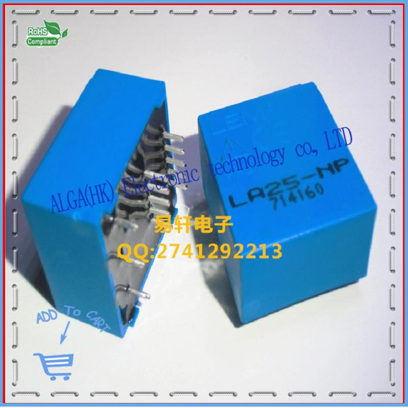 lem promo code free shipping