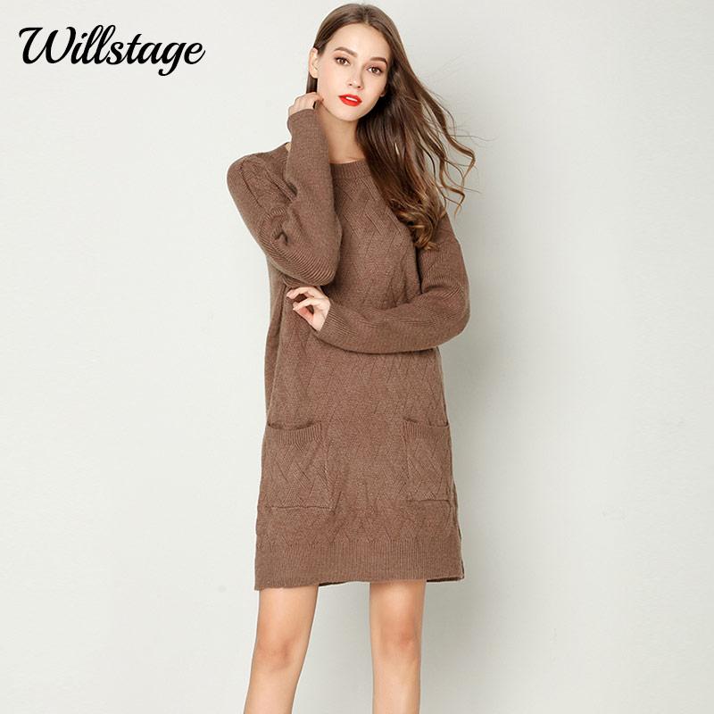 Willstage femmes Long chandail blanc à manches longues poche Twist style tricoté robe solide brun pulls chaud hiver printemps nouveau haut