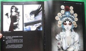 Image 3 - الوشم الفن فلاش المرجعي الصين و اليابان أعظم يعمل صور كتاب 192 الصفحة