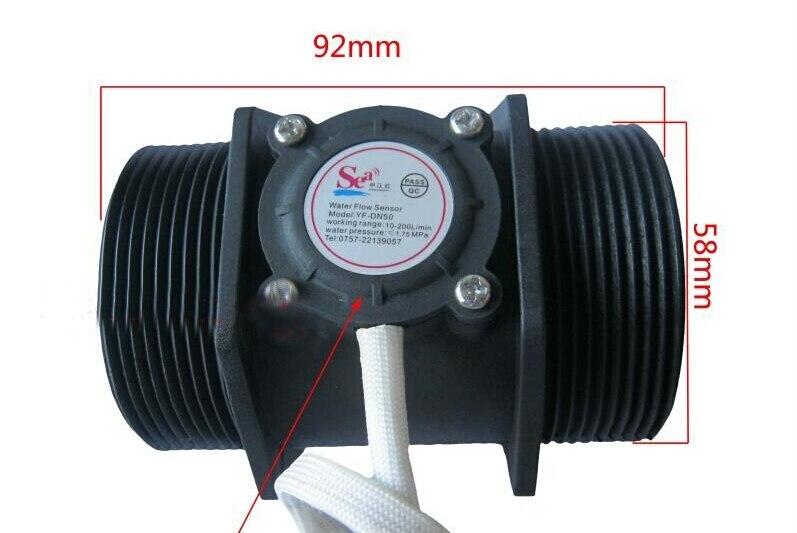 Capteur de débit d'eau de 2 pouces, débitmètre Hall, débitmètre à Turbine