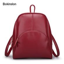 Bokinslon Для женщин рюкзак корова Разделение кожа Однотонная одежда бренд Повседневное рюкзак Для женщин тенденция девушки мода рюкзак Сумки