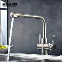 SUS 304 кухонный смесители двойная функция три пути кухне кран питьевой воды для фильтруют 3 Способ Смеситель torneira