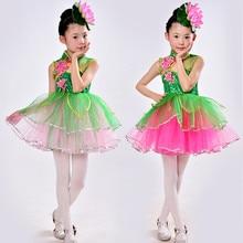 f54d0beab9a1 Children Jasmine Flower Dance Costume Girl Lotus Style Fairy Dance Skirt  Ballroom Dance Costume(China