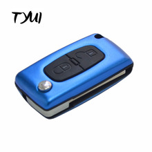 TYUI New Aluminum Blue 2 Buttons Car Flip Remote Key Shells For Peugeot 307 Key Fob Replace CE0536 Blade No Groove