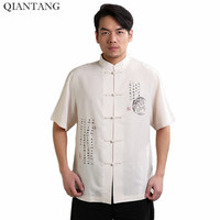 Hot Sale Beige Vintage Chinese Men S Kung Fu Shirt Top Short Sleeves Size S M