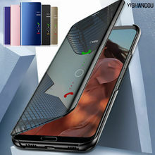 Mirror View Phone Case For Huawei P30 Pro P20 Lite Mate 20 10 P Smart Y9 Y7 Y6 2019 Honor V20 V10 8X 8A 7A NOVA 4 3 3i Enjoy9(China)