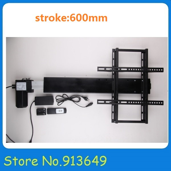 Hot sale -High quality bed tv lift use 12v or 24v electric linear actuator with remote control system-1set