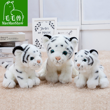 Ant 14CM cute filled fluffy animal tiger plush toy doll child children pillow birthday Christmas gift Stuffed