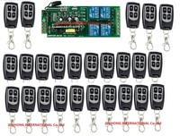 2016 New 85v~250V 4CH RF Wireless Remote Control Relay Switch Security System Garage Doors + 25pcs Transmitter free shipping