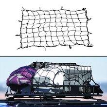 Большой эластичный автомобиль брюки карго аккуратная сеть сетка для хранения чистая крепежные точки безопасности 120X90 см Организатор прицепы багажник загрузки банджи Корд