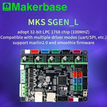 Makerbase MKS SGen_L V1.0  3D Printer Parts 32Bit Control Board  approval TMC2208 TMC2209 TMC2225  uart mode dlp 3d printer parts motherboard controling board electric control part set