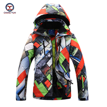 Зимние мужские Последняя Мода Геометрические красочные хлопчатобумажное пальто ветрозащитный водонепроницаемый тепловой хлопок наполнитель куртка брюки повседневный комплект 9686