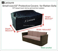 Small size Protective cover for rattan sofa chair, porch Rattan Sofa Cover 160x94x69 cm Black/green color ,Free shipping