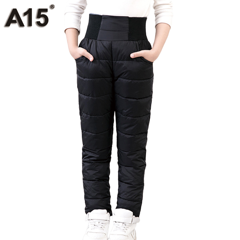 Mens Warm Down Padded Pants High Waist Thick Trousers Inside//Outside Ske15