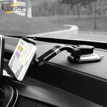 KISSCASE Universal Phone Stand Holder For Apple iPhone For Samsung Galaxy Sucker Car Phone Holder For Huawei For Xiaomi For LG