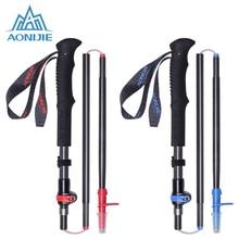 AONIJIE Adjustable Folding Ultralight Carbon Fiber Quick Lock Trekking Poles Hiking Pole Walking Running Stick цена