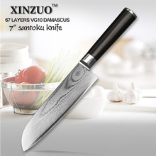 "XINZUO 67 layer 7 "" santoku knife Japanese VG10 Damascus steel kitchen knife Japanese chef knife ebony wood handle free shipping"