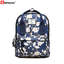 Bansusu Fresh Style Women Backpacks Floral Print Bookbags Canvas Backpack School Bag For Girls Rucksack Female Travel Backpack perilla brand small backpack travel bag unisex school bag for teenage students backpacks rucksack bookbags cool urban backpack