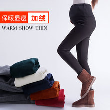 Pengpious pregnant women winter high waist solid color abdominal trousers keep warm fashion maternity leggings pregnancy pants cheap w08886828 VELOUR Korean Cotton Acrylic Natural Color