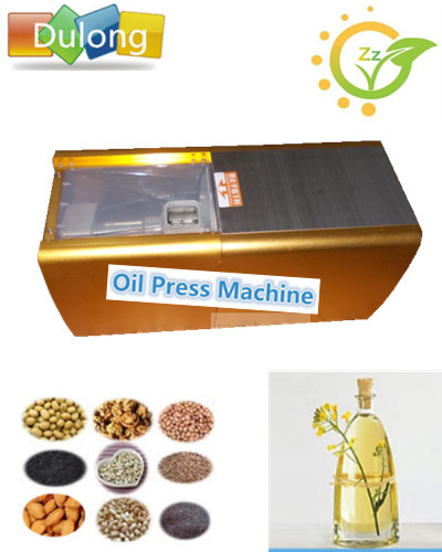 Home sunflower nut seed cooking oil press mill machine extractor making machine utilization of palm oil mill wastes