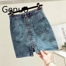 2019 SUMMER fashion Women High Waist Front zip Denim Skirt Casual Zipper A-line Mini Skirts Pocket Wrapover Jeans Skirt