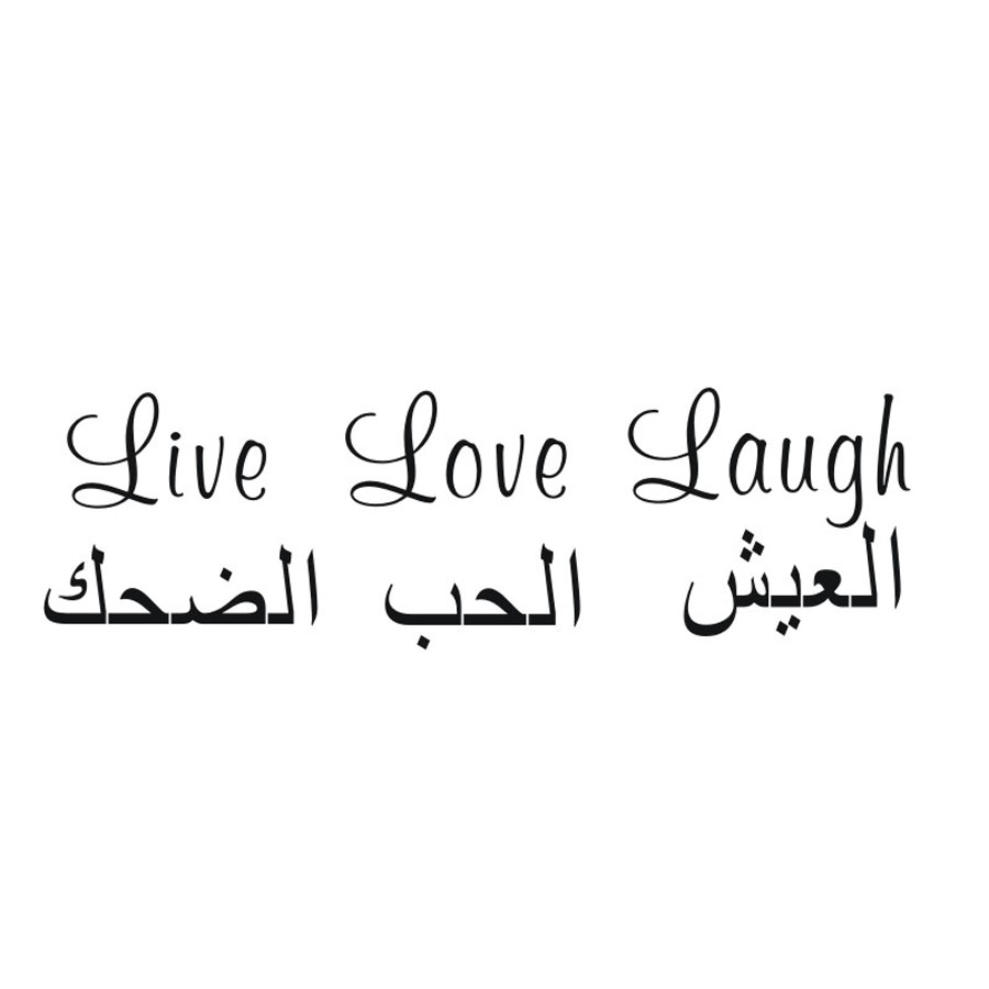 Live Love Laugh Islamic Calligraphy Art Wall Decor Kids Room Vinyl