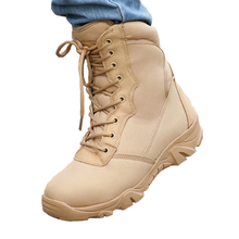 Outdoor Hiking Shoes Men Military Tactical Combat Boots Hunting Shoes Mountain Chaussure Chasse Breathable Sapatos Masculino