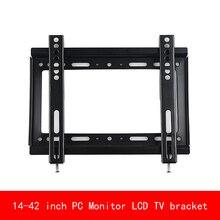 VESA standard Universal 14-42 inch adjustable PC Monitor LCD TV bracket  Display wall mount