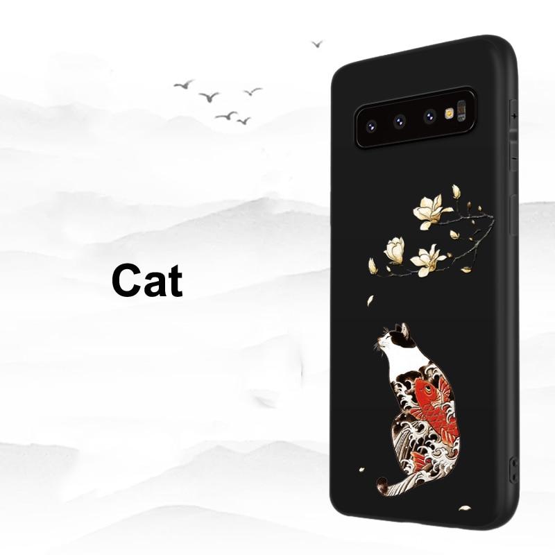 Samsung Galaxy S20 Ultra Case