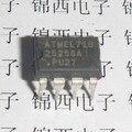AT25256A AT25256 DIP-8 (2 шт./лот)