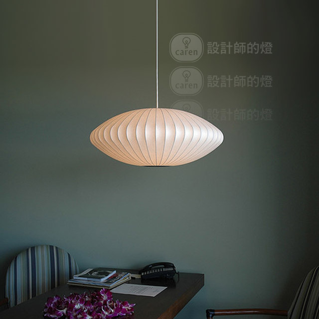 George nelson bubble saucer lamp lantern flat pendant light in george nelson bubble saucer lamp lantern flat pendant light aloadofball Image collections